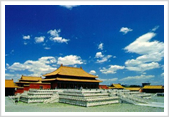 Imperial Palace,<br/> Beijing, China